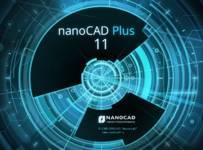 Обучение nanocad - команды редактирования