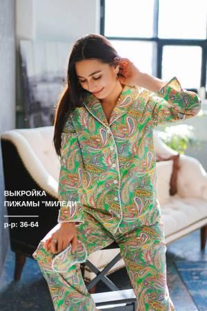 Выкройка женской пижамы